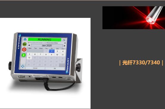 依玛独特的光纤&紫外线激光喷码机