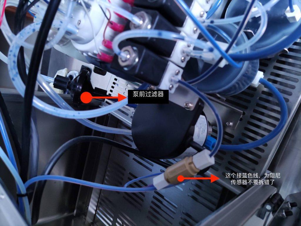 依玛W680喷码机自助保养流程
